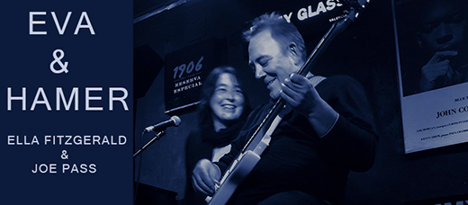 25 feb Eva Romero & Manuel Hamerlinck en Jimmy Glass Jazz